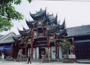 翠峰山阁博物馆