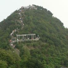 長安蓮花山