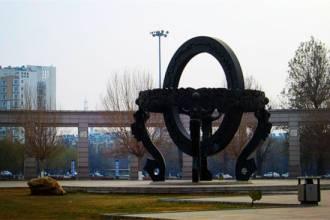 四平英雄廣場