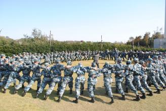 方拓展培训中心