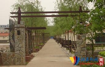 花溪地休闲农业体验园