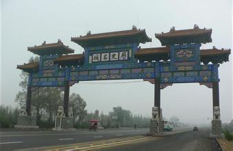 上寺风景区