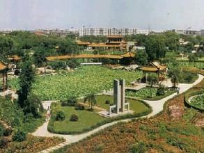 营口湖滨公园