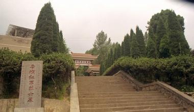 魯班紅軍烈士陵園