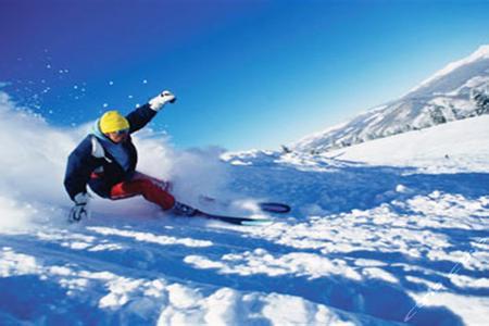 北極光滑雪場