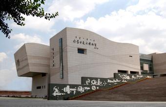 包头博物馆