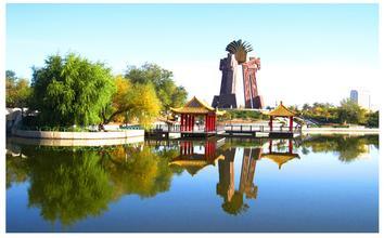 西拉木伦公园