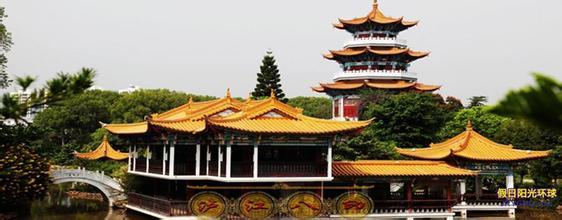 西龍潭三教殿