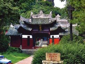 江油云岩寺