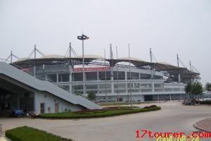 秦皇岛市奥体中心体育场