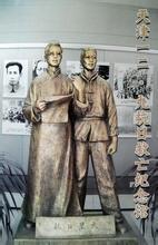 天津一二·九抗日救亡運動紀念館