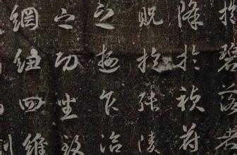 升仙太子碑