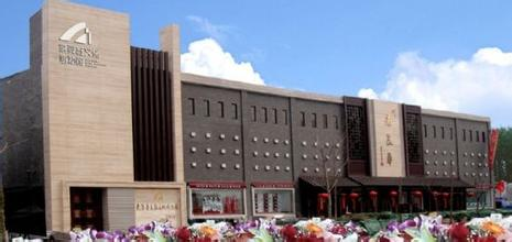 老美华华夏鞋文化博物馆