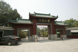 天津人民公園