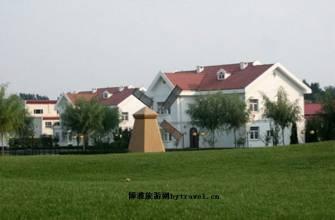 北方溫泉會議中心度假村