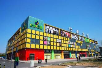 北京比如世界儿童职业体验馆