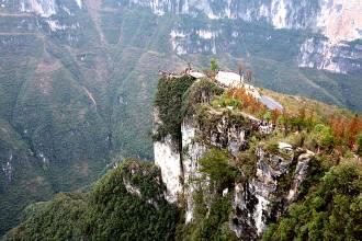 重慶云陽龍缸地質公園