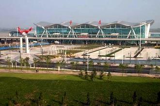 重慶江北國際機場