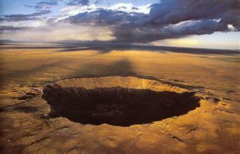 白沙陨石坑景区
