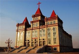 新兴基督教堂