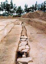八道岗原始社会遗址