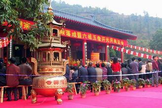 新兴龙潭寺