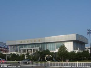 廊坊市體育館