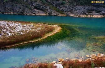重庆南天湖