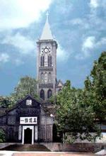 昌元天主教堂