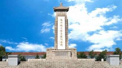 尚志市烈士陵園