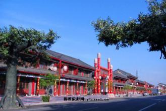 西雙塘民俗風景區
