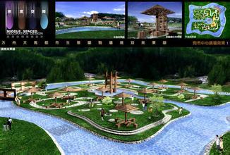 方舟天馬農業生態旅游觀光園