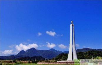 靜浦北回歸線標志塔