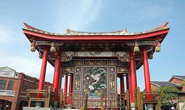 台湾传统艺术中心