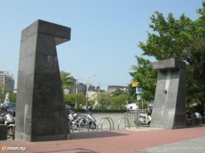 竹南运动公园