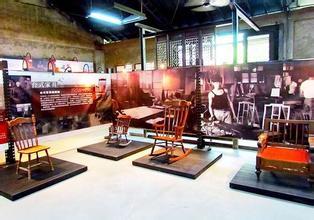 臺南家具產業博物館