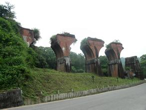 鱼藤坪断桥
