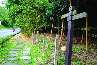 田中森林公园