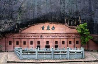 潮州南巖寺