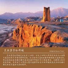 丝绸之路:长安-天山廊道的路网