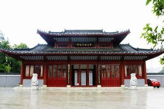 黄庭坚纪念馆