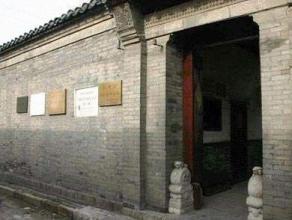天津前線司令部舊址