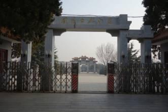 盤山烈士陵園