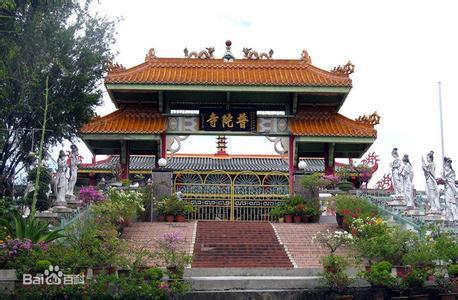 东海普陀寺