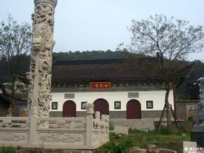 丹阳白龙寺