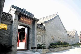 韓秋巖故居