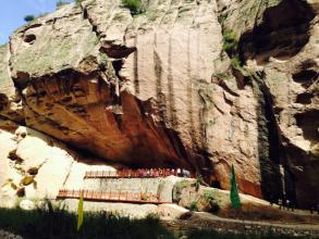 靈寶峽旅游景區
