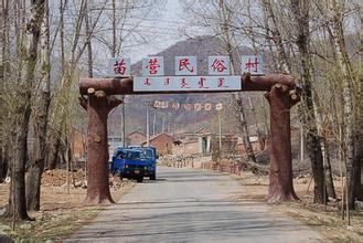 六營民俗村