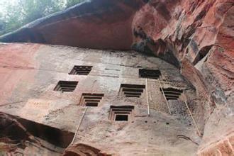 七個洞崖墓群