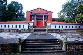 余澤鴻烈士紀念館